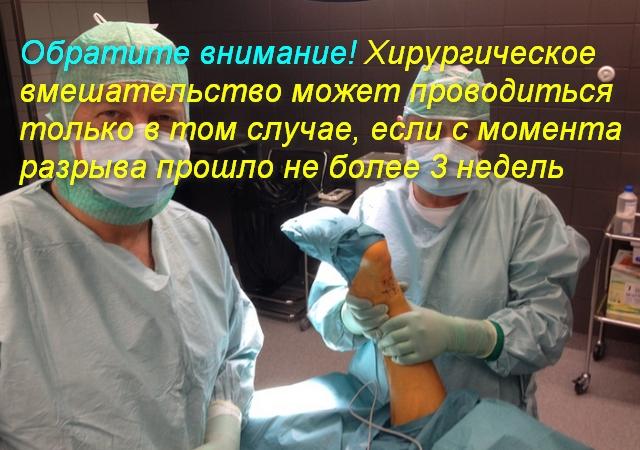 2 врача после операции