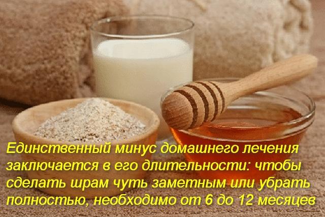 стакан с молоком, тарелки медом и овсянкой