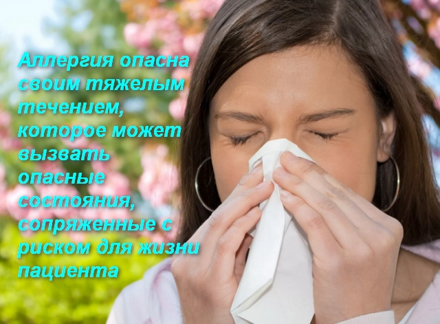 девушка сморкается в носовой платок