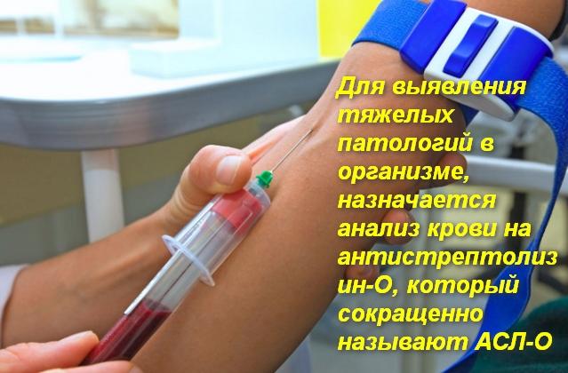 врач берет кровь из вены у пациента