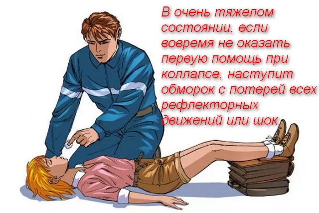 мужчина помогает упавшему ребенку