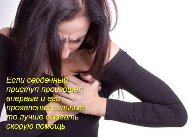 женщина держится руками за сердце