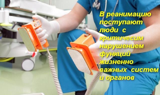 в руках врача фибриляторы
