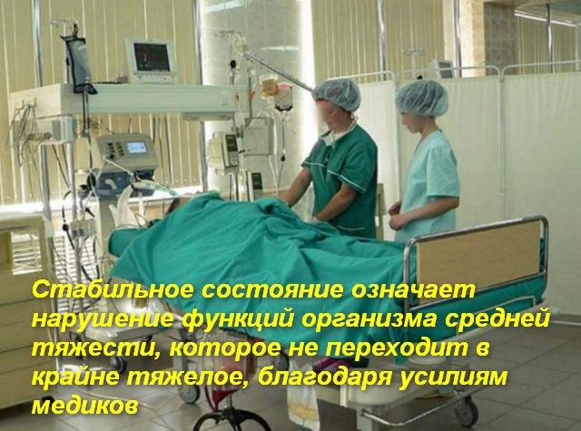 2 врача стоят у кровати пациента