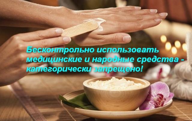 руки женщины и крем в баночке