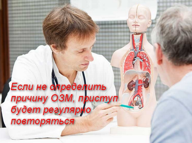 врач дает пояснения пациенту