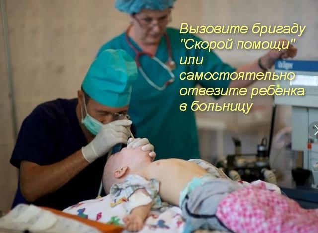 врачи извлекают из рта ребенка инородный предмет