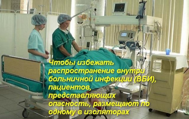 врачи стоят у постели больного