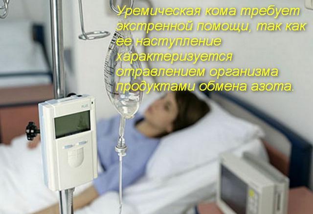 женщина лежит под капельницей в больничной палате