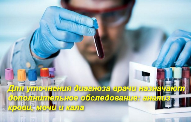 При кишечных отравлениях ротавирусной инфекцией thumbnail
