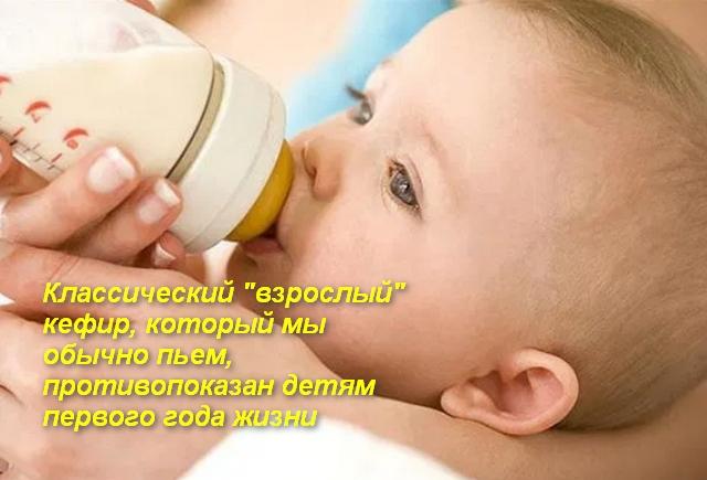 Молоко и кефир при рвоте и тошноте, влияние на организм